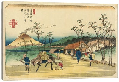 Distant View of Mount Asama from Urawa Station, Station 4 from the series 'Stytations of the Kiso Road' Canvas Art Print