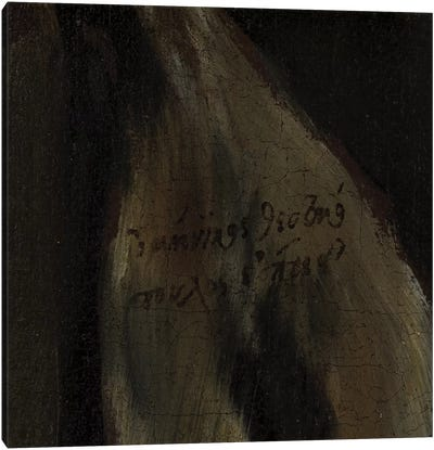 Detail Of El Greco's Signature, The Penitent Saint Peter, c.1590-95 (San Diego Museum Of Art) Canvas Art Print