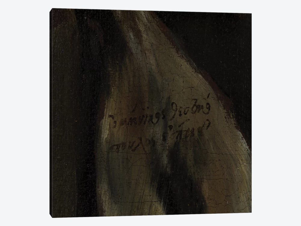 Detail Of El Greco's Signature, The Penitent Saint Peter, c.1590-95 (San Diego Museum Of Art) by El Greco 1-piece Canvas Art