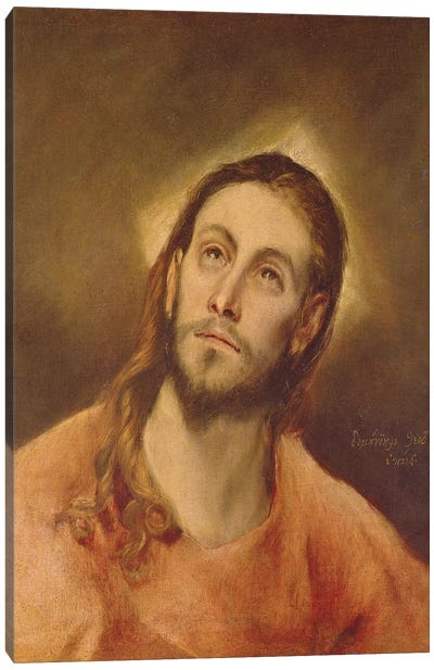 Head Of Christ, 1587-96 Canvas Art Print