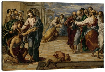 Healing Of The Blind Man, c.1570 Canvas Art Print