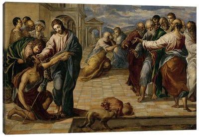 Healing Of The Blind Man, c.1570 Canvas Art Print