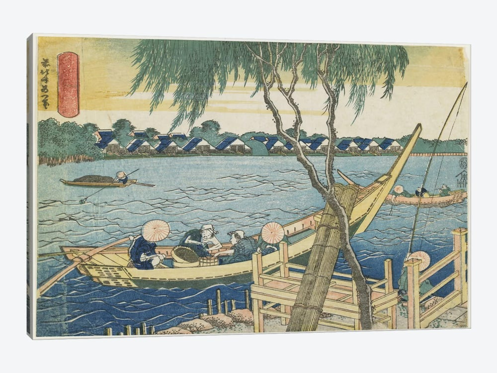 Long-Line Fishing On The Miyato River, 1832-34 1-piece Canvas Art