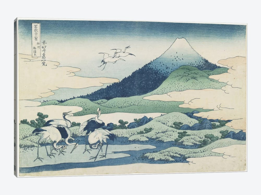 Umezawa Village In Sagami Province, 1831-34 by Katsushika Hokusai 1-piece Canvas Wall Art