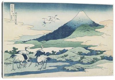 Umezawa Village In Sagami Province, 1831-34 Canvas Art Print