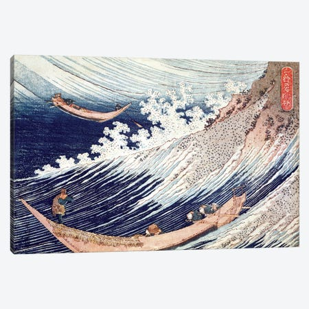 A Wild Sea At Choshi, 1832-34 Canvas Print #BMN6423} by Katsushika Hokusai Canvas Art Print