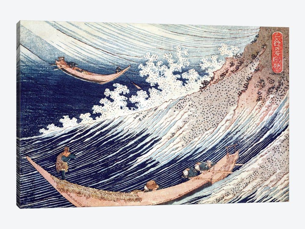 A Wild Sea At Choshi, 1832-34 by Katsushika Hokusai 1-piece Canvas Art Print