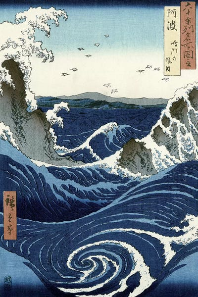 View Of The Naruto Whirlpools At Awa Canv Katsushika Hokusai Icanvas