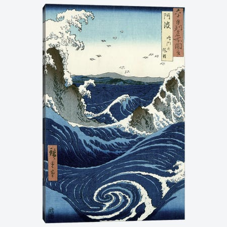 View Of The Naruto Whirlpools At Awa Canvas Print #BMN6425} by Katsushika Hokusai Canvas Art