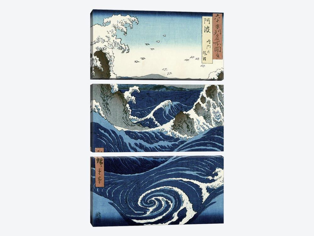 View Of The Naruto Whirlpools At Awa by Katsushika Hokusai 3-piece Canvas Art Print
