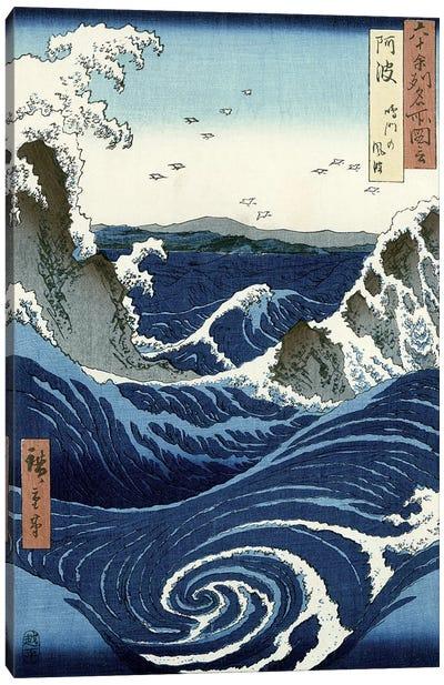 View Of The Naruto Whirlpools At Awa Canvas Art Print