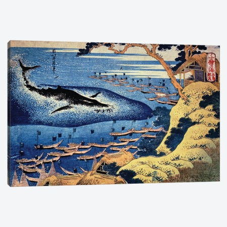 Goto Kujira Tsuki (Whaling Off The Coast Of Goto Island), c.1833-34 Canvas Print #BMN6485} by Katsushika Hokusai Canvas Wall Art