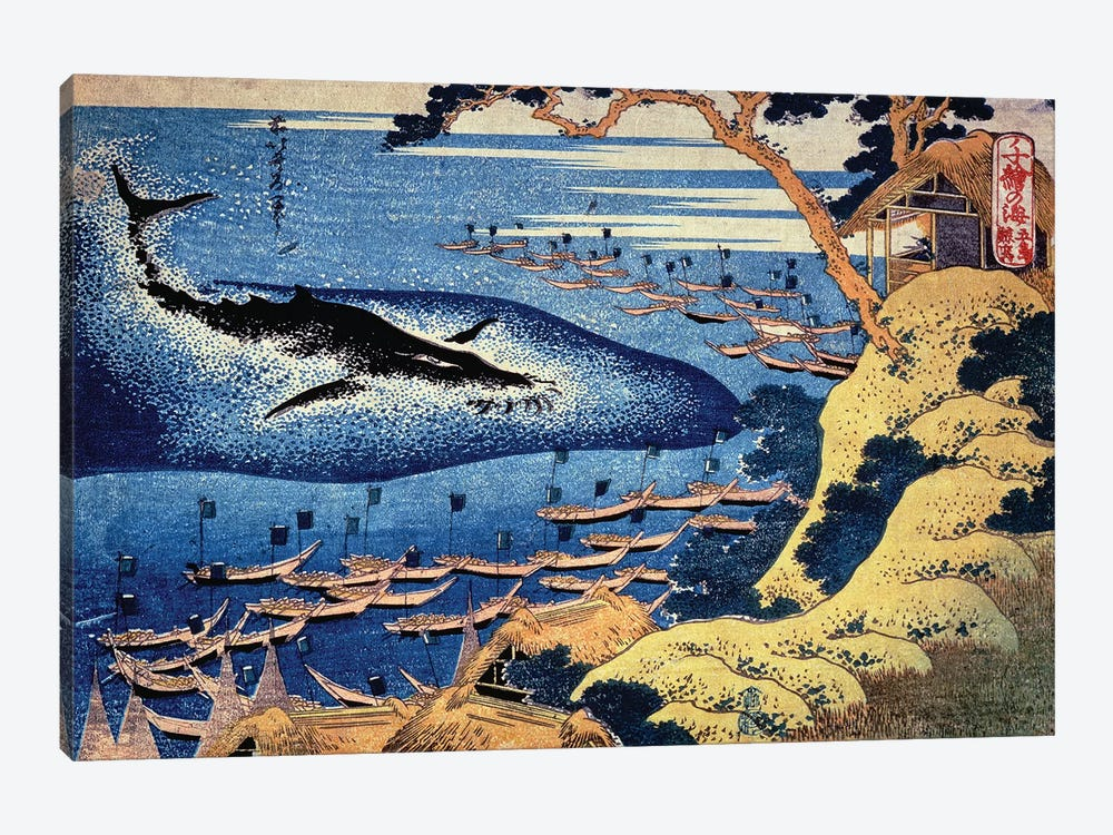 Goto Kujira Tsuki (Whaling Off The Coast Of Goto Island), c.1833-34 by Katsushika Hokusai 1-piece Canvas Art Print