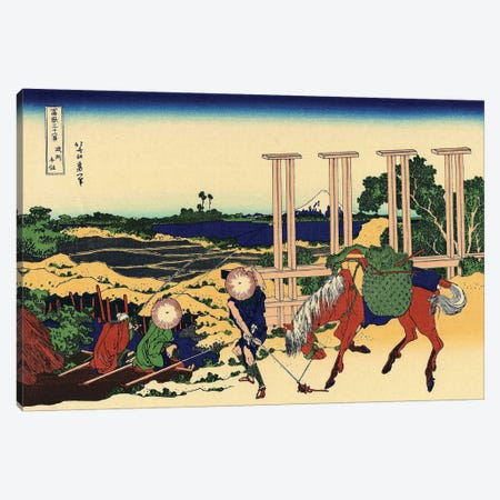 Senju In The Musachi Province, c.1830 Canvas Print #BMN6486} by Katsushika Hokusai Canvas Art