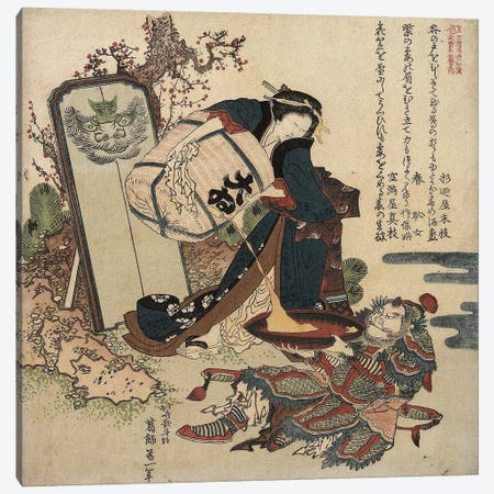 Woman Pouring Liquid From A Cask Into A Large Cup Held By A Warrior, c.1820-21 Canvas Print #BMN6488} by Katsushika Hokusai Canvas Art Print