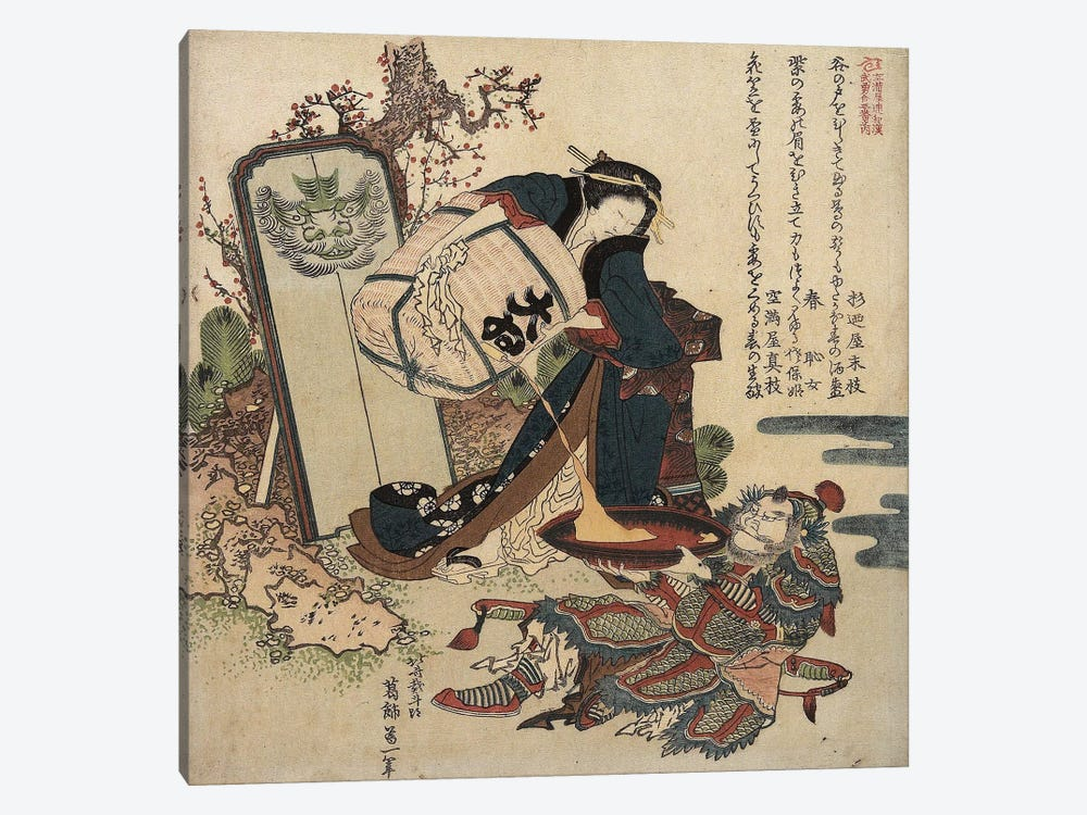 Woman Pouring Liquid From A Cask Into A Large Cup Held By A Warrior, c.1820-21 by Katsushika Hokusai 1-piece Canvas Artwork