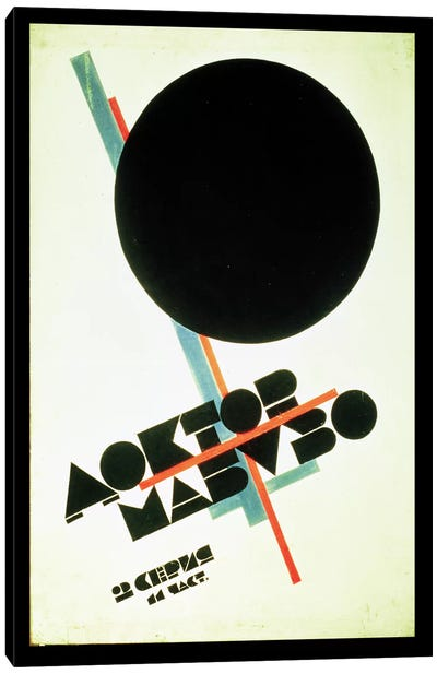 Dr. Mabuso (Kinoposter), 1922 (colour lithograph) Canvas Art Print