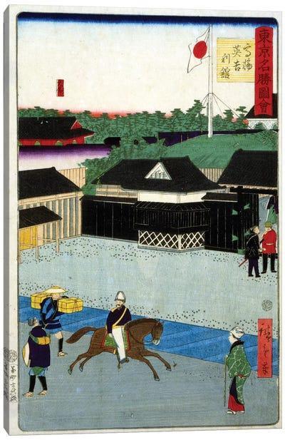 British House In Takanawa (Takanawa Igirisu Kan), 1868 Canvas Art Print