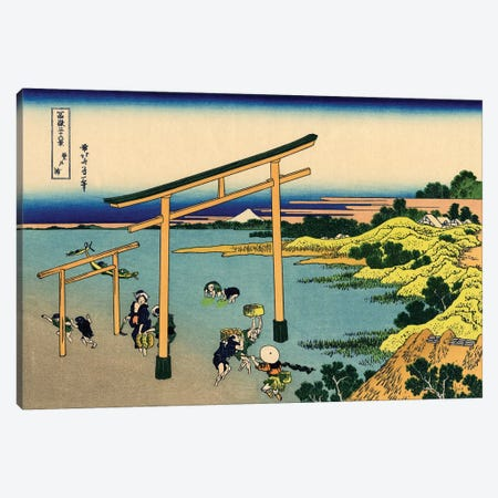Bay Of Noboto, c.1830 Canvas Print #BMN7144} by Katsushika Hokusai Canvas Wall Art