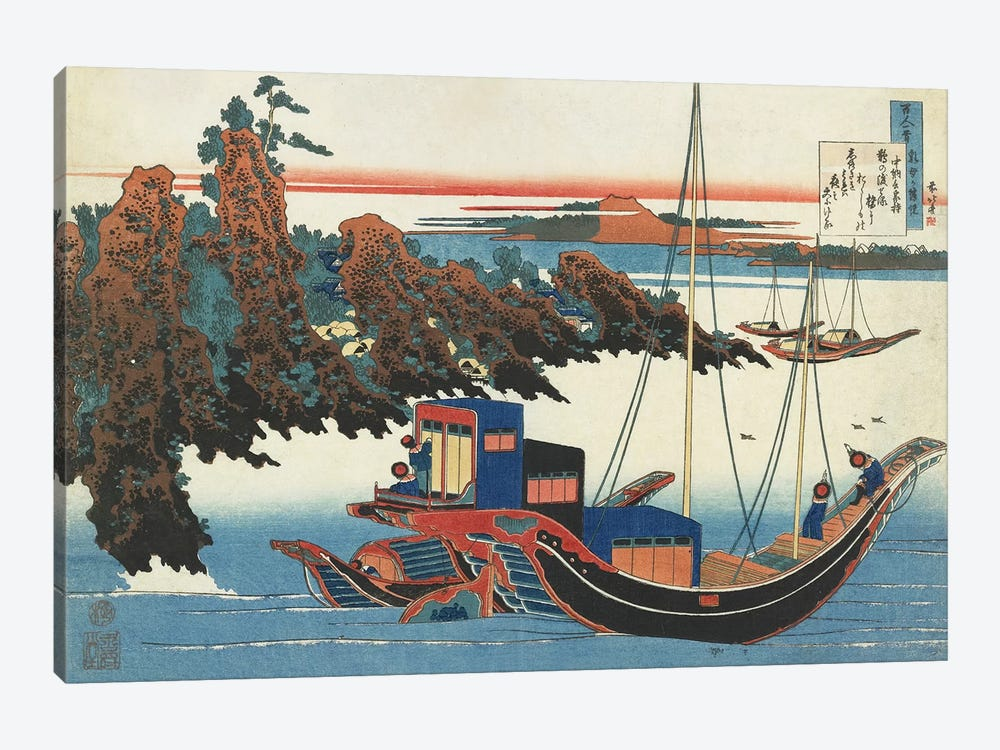 Chunagon Yakamochi, c.1839 1-piece Canvas Print