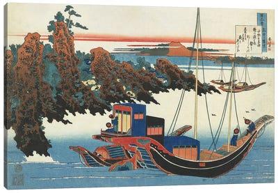 Chunagon Yakamochi, c.1839 Canvas Art Print