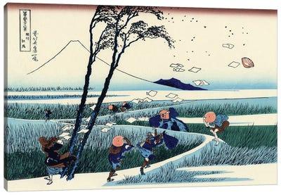 Ejiri In The Suruga Province, c.1830 Canvas Art Print