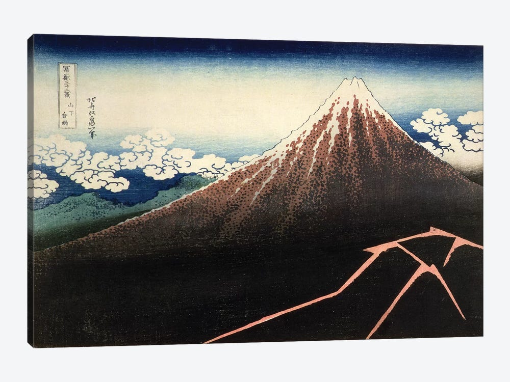 Fuji Above The Lightning (Fitzwilliam Museum, University Of Cambridge) by Katsushika Hokusai 1-piece Art Print