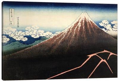 Fuji Above The Lightning (Fitzwilliam Museum, University Of Cambridge) Canvas Art Print