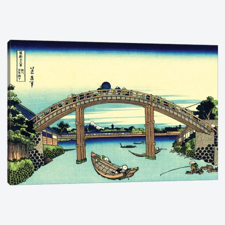 Fuji Seen Through The Mannen Bridge At Fukagawa, Edo, c.1830 Canvas Print #BMN7149} by Katsushika Hokusai Art Print