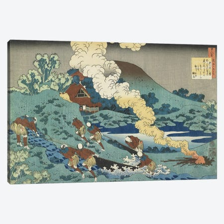 Kakinomoto no Hitomaro, 1835-36 Canvas Print #BMN7152} by Katsushika Hokusai Canvas Art
