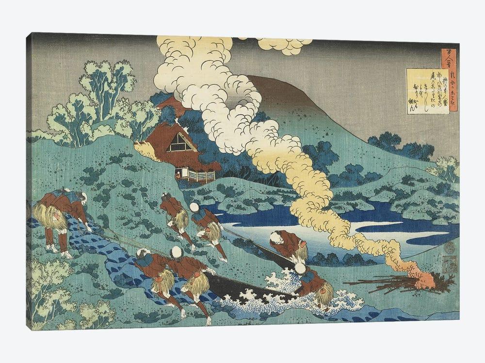 Kakinomoto no Hitomaro, 1835-36 by Katsushika Hokusai 1-piece Art Print