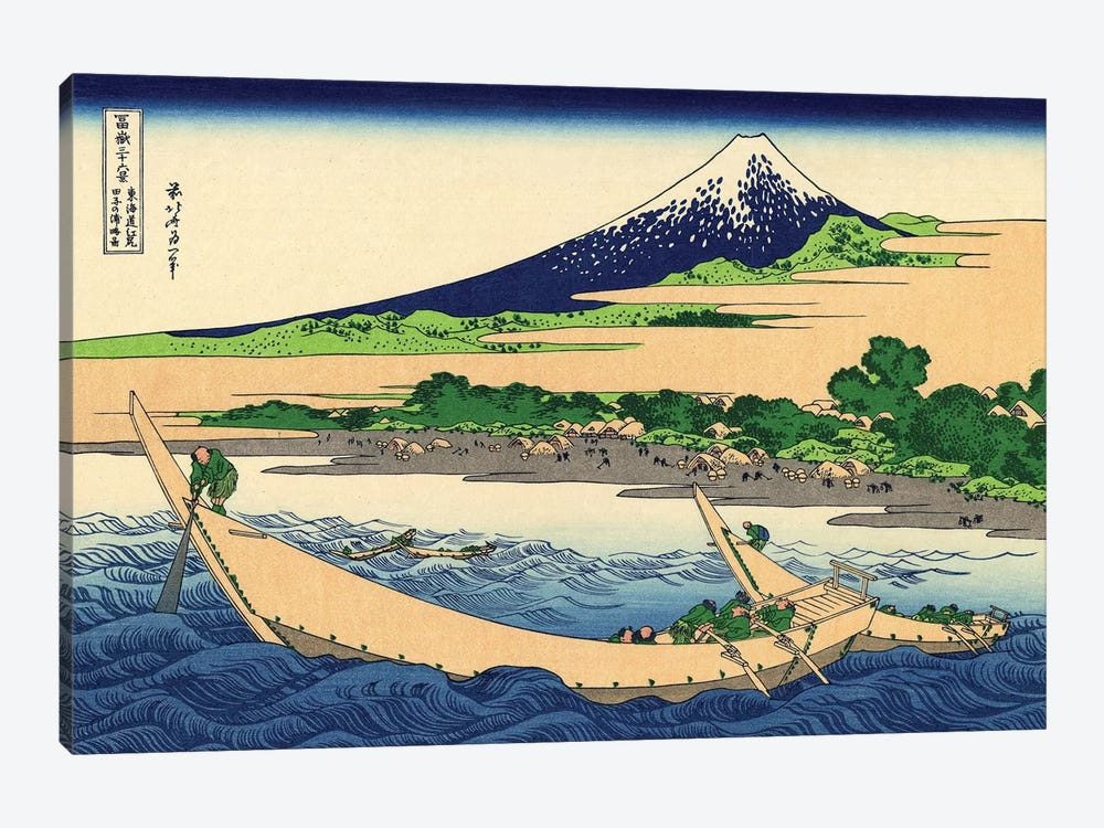 Shore Of Tago Bay, Ejiri At Tokaido, c.1830 by Katsushika Hokusai 1-piece Canvas Artwork