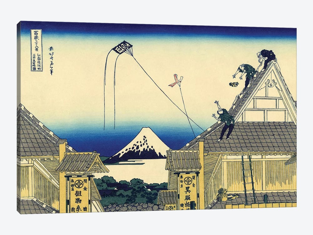 Sketch Of A Mitsui Shop On Suruga Street In Edo, c.1830 by Katsushika Hokusai 1-piece Canvas Art Print