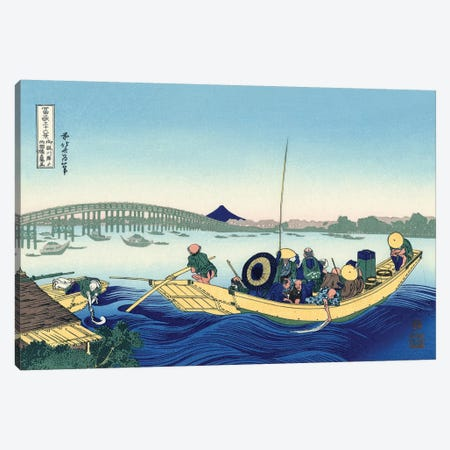 Sunset Across The Ryogoku Bridge From The Bank Of The Sumida River At Onmagayashi In Edo, c.1830 Canvas Print #BMN7159} by Katsushika Hokusai Canvas Artwork