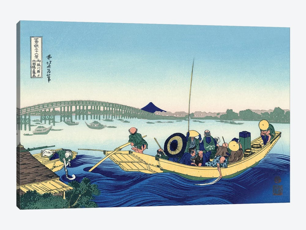 Sunset Across The Ryogoku Bridge From The Bank Of The Sumida River At Onmagayashi In Edo, c.1830 by Katsushika Hokusai 1-piece Canvas Art