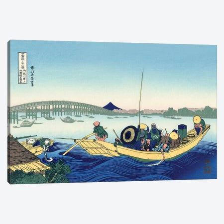 Sunset Across The Ryogoku Bridge From The Bank Of The Sumida River At Onmagayashi In Edo, c.1830 Canvas Print #BMN7159} by Katsushika Hokusai Canvas Artwork