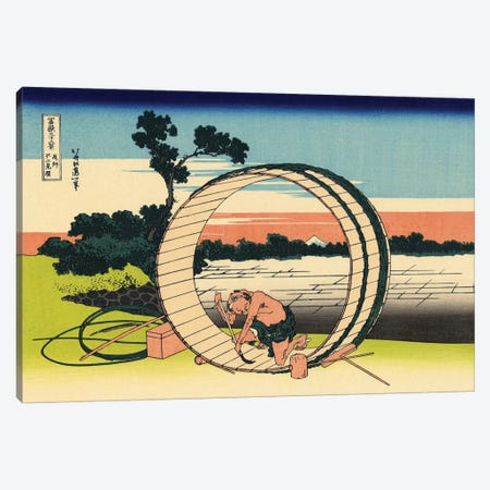 View Of Fuji From A Field In The Owari Province, c.1830 Canvas Print #BMN7161} by Katsushika Hokusai Art Print