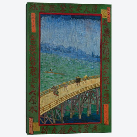 Japonaiserie: The Bridge In The Rain (After Hiroshige), Paris, 1887 Canvas Print #BMN7217} by Vincent van Gogh Canvas Artwork