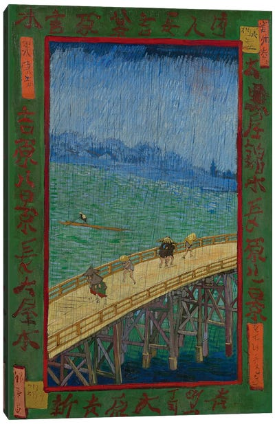 Japonaiserie: The Bridge In The Rain (After Hiroshige), Paris, 1887 Canvas Art Print