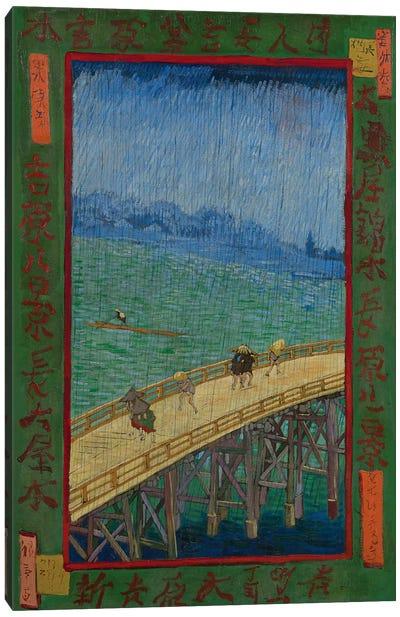 Japonaiserie: The Bridge In The Rain (After Hiroshige), Paris, 1887 Canvas Art Print