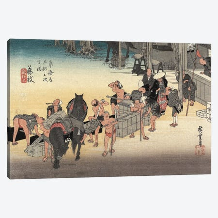 Changing Porters And Horses, Fujieda, c.1833 (Minneapolis Institute Of Art) Canvas Print #BMN7256} by Utagawa Hiroshige Canvas Wall Art