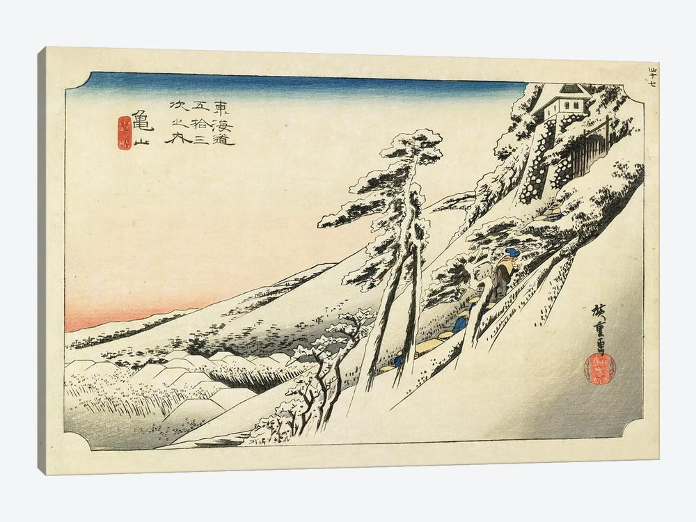Clear Weather After Snow, Kameyama, c.1833 (Minneapolis Institute Of Art) by Utagawa Hiroshige 1-piece Canvas Artwork
