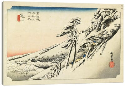 Clear Weather After Snow, Kameyama, c.1833 (Minneapolis Institute Of Art) Canvas Art Print