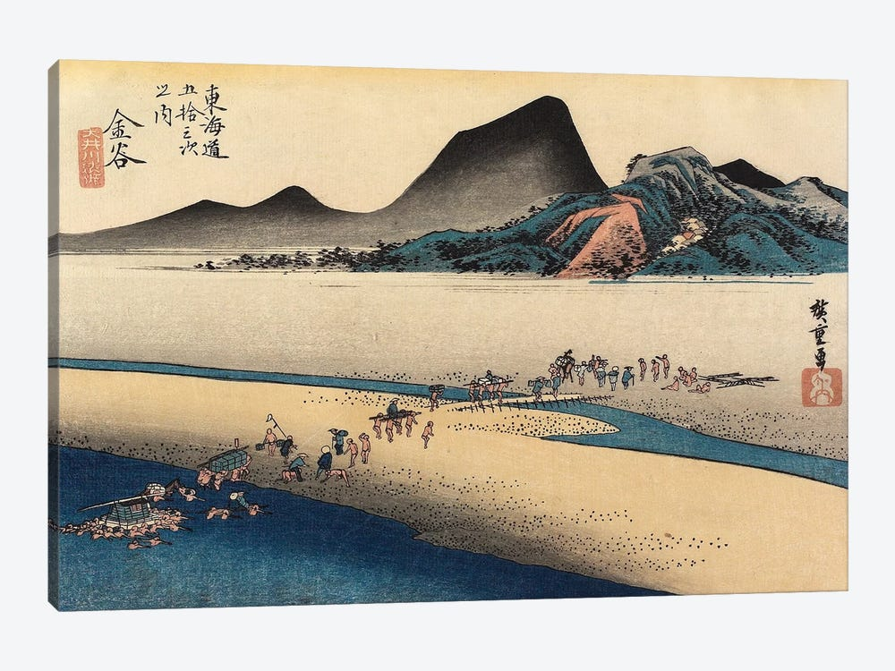 Distant Bank Of Oi River, Kanaya, c. 1833 (Minneapolis Institute Of Art) by Utagawa Hiroshige 1-piece Canvas Print