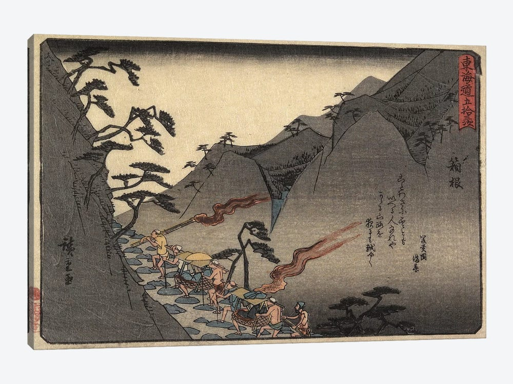 Hakone, 1837-1844 (Minneapolis Institute Of Art) by Utagawa Hiroshige 1-piece Canvas Art