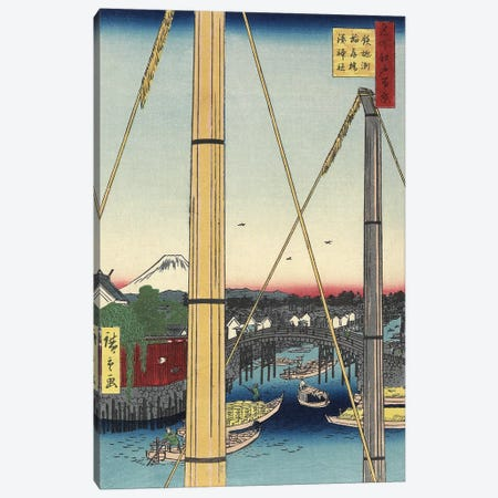 Inari Bridge And Minato Shrine, Teppo Zu, March 1857 (Minneapolis Institute Of Art) Canvas Print #BMN7261} by Utagawa Hiroshige Canvas Art