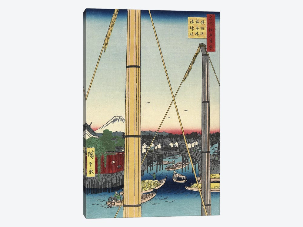 Inari Bridge And Minato Shrine, Teppo Zu, March 1857 (Minneapolis Institute Of Art) 1-piece Canvas Print