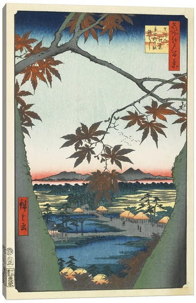 Maple Leaves, The Tekona Shrine And The Bridge At Mama, January 1857 (Minneapolis Institute Of Art) Canvas Art Print