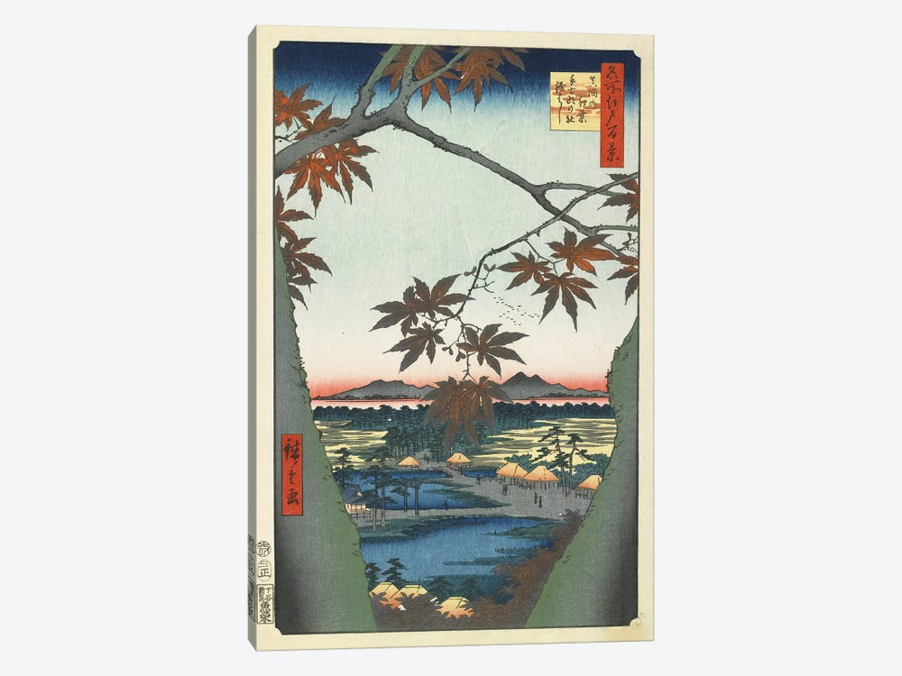 Maple Leaves, The Tekona Shrine And The Bridge At Mama, January 1857 (Minneapolis Institute Of Art) by Utagawa Hiroshige 1-piece Art Print