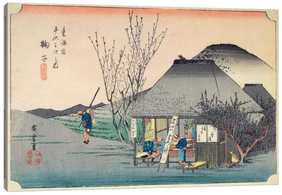 Mariko: Teahouse Known For Its Specialty, c.1834-35 (Musees d'Angers) by Utagawa Hiroshige Canvas Art Print